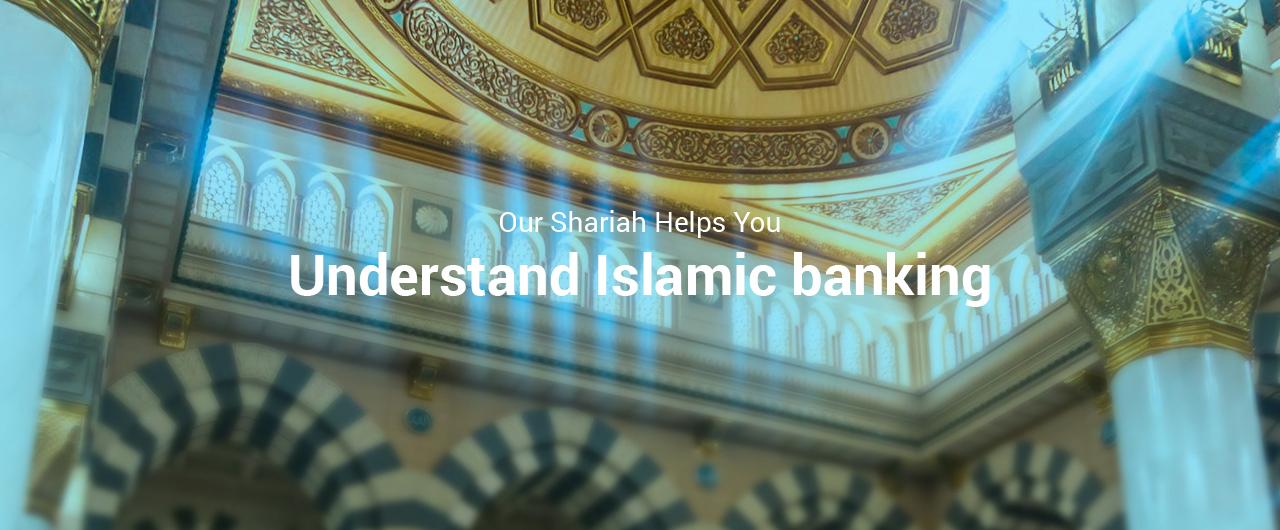 Ask Shariah