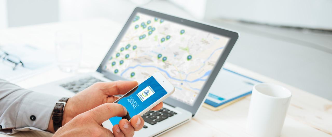 ATM Branch Locator