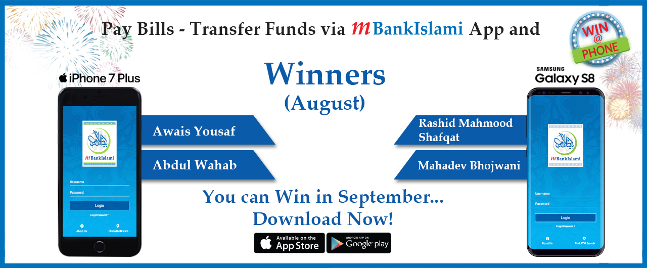 Win a Phone Banner August 2017